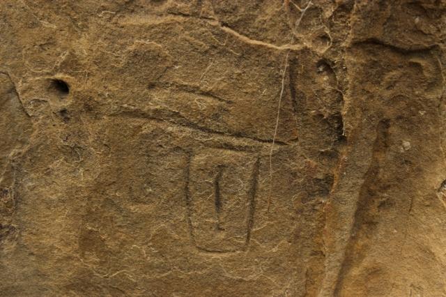 Chumash petroglyph